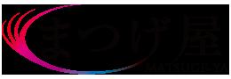 2014年10月10日『まつげ屋』イオンタウン富士南店オープン