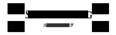 Staff Blog-スタッフブログ-